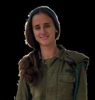 Yuli Malachi - an IDF Lone Soldier with Garin Tzabar